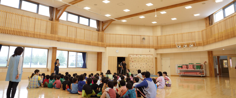 北海道 上士幌町 移住.com