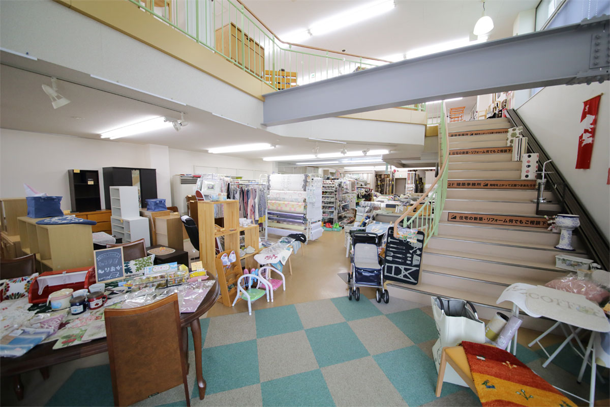 上士幌町 インテリア ライフ森岡